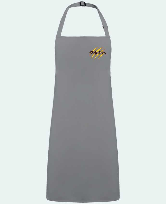 Apron no Pocket Tiger by  SerriX