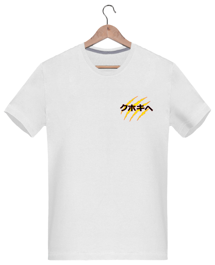 T-Shirt Men 180g Tiger by SerriX